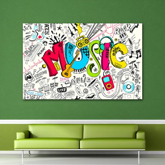 Музиката