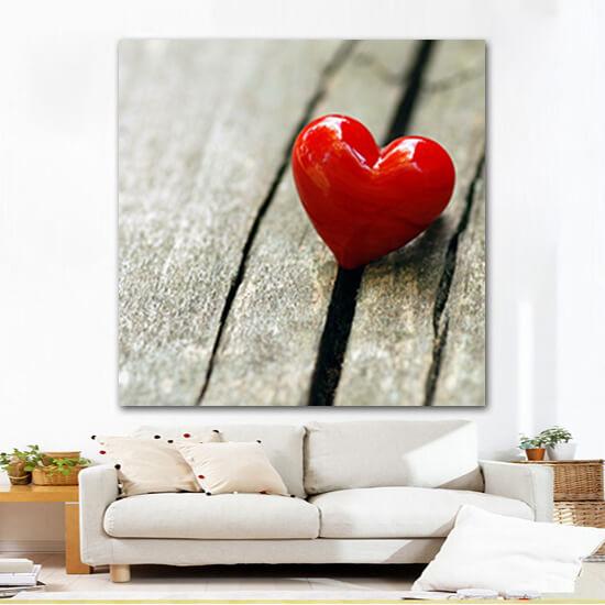 Сърце за теб