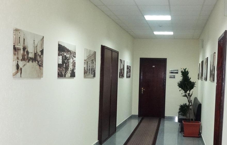 Най-дългият коридор